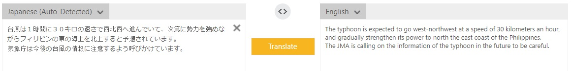 Microsoft Bing Translator with an example of inaccurate text from Japanese to English