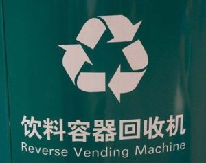 "English translation of the Chinese ""Recycling Machine"" has become ""reverse vending machine""."