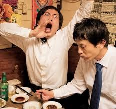 "Man ordering at restaurant. He would say ""sumimasen""."