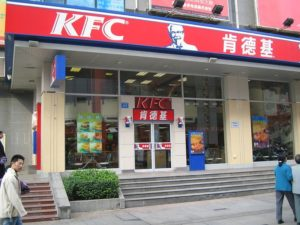 KFC was the victim of cheap translations back in the 80s