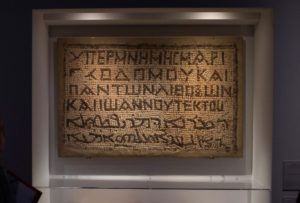 Photo from the exhibition with text in ancient Syrian