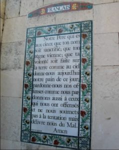 French translation of Lord's prayer from Latin before the modifications.